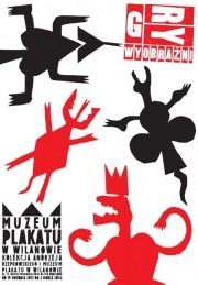 Wystawa: Gry Wyobraźni (źródło: kulturalna.warszawa.pl)